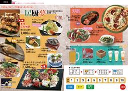 ex_food.jpg